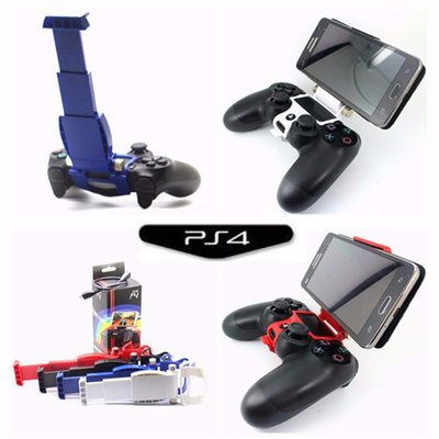 아재몰 해외직배송 비디오게임 컨트롤러_Clamp Cell Phone Smart Clip Holder Handle Bracket Support Stand For PS4 Play Station 4 Controller