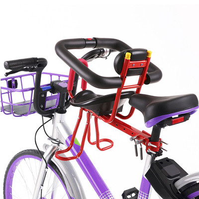 아재몰 자전거안장_BIKIGHT Bike Kids Rack Mount Seat Safety Cycling Children Front Saddle Motorcycle E-bike Xiaomi