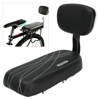 아재몰 자전거안장_BIKIGHT Black Bicycle Comfort Gel Bike Seat Pad Cushion Cover Back Rest 13 Wide Saddle