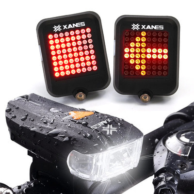 아재몰 자전거 라이트 조명세트_XANES 600LM German Standard Bike Front Light 64 LED Intelligent Brake Warning Bicycle Taillight Set