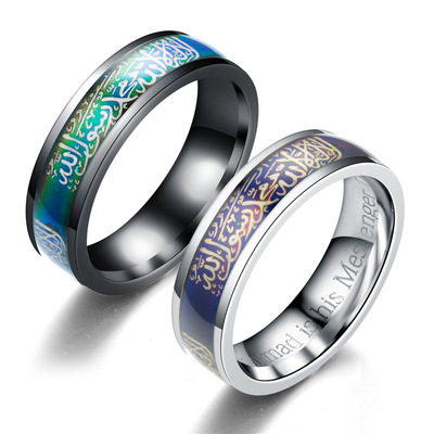아재몰 아재 반지_Temperature Mood Change Color Ring Muslim Allah Muhammad Quran Middle Stainless Steel Rings for Men
