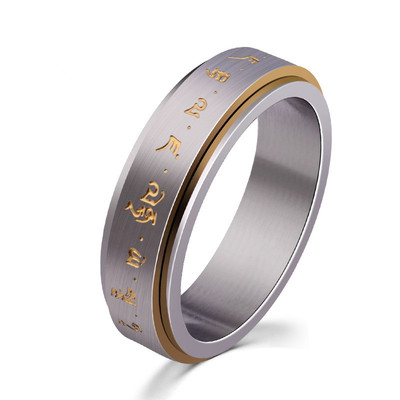 아재몰 아재 반지_Mens Rotatable Ring Titanium Steel Buddhist Gold Tone Mantra Pattern Spinner Lucky Ring