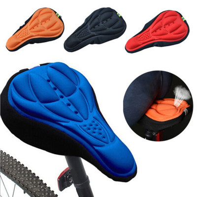 아재몰 자전거안장_Outdoor Cycling 3D Bicycle Silicone Gel Pad Seat Saddle Cover Soft Cushion