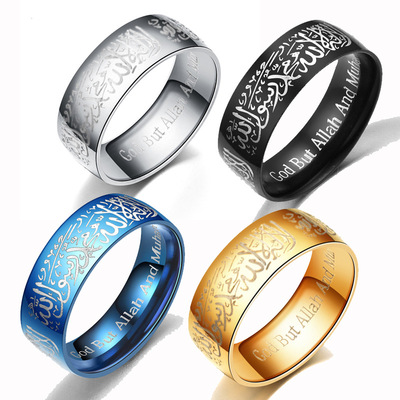 아재몰 아재 반지_8mm Muslim Allah Words Stainless Steel Ring Religious Multicolor Gold Rings for Men