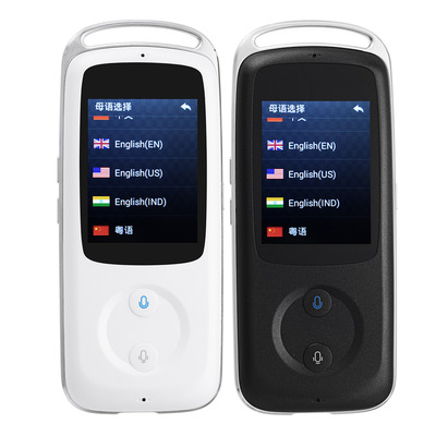 아재몰 해외직배송_피쳐폰_FF91 18 Languages 2.4 inch Touch Screen 1200mAh Voice Artificial Intelligence Translator