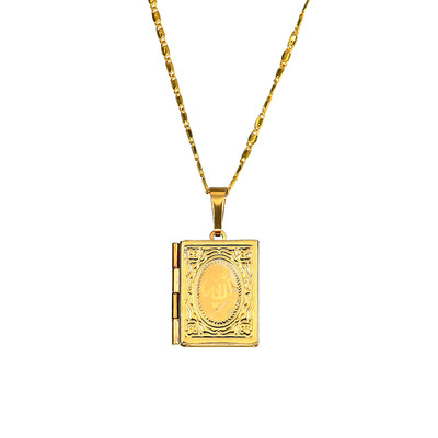 아재몰 아재 목걸이_Religious Gold Muhammad Book Box Pendant Chain Islam Muslim Necklace for Men