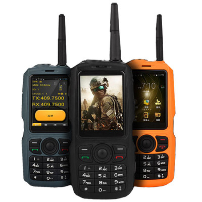 아재몰 해외직배송_피쳐폰_3G_A17 3G Network WIFI 2800mAh IP68 Waterproof Intercom Zello PTT Android GPS bluetooth Feature Phone