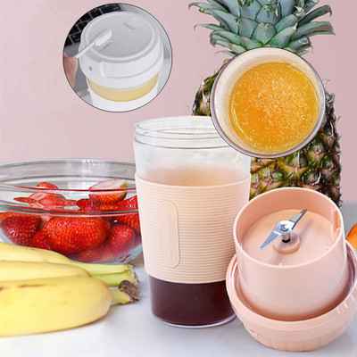 아재몰_컵 물컵 물병 캠핑 휴대용컵_Nathome 250ml Fruit Juicer Bottle Portable DIY Juicing Extracter Cup Magnetic Charging Portable Camping Picnic Travel Cup